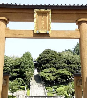 参观二荒山神社和筱原故居