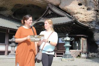 在大谷寺与日本精神史联系
