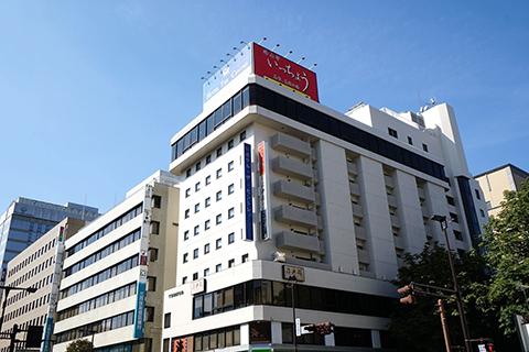 宇都宫中心酒店(Hotel The Centre Utsunomiya)