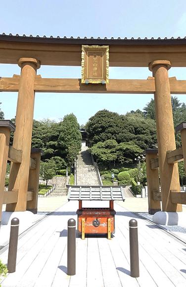 Utsunomiya Discover utsunomiya