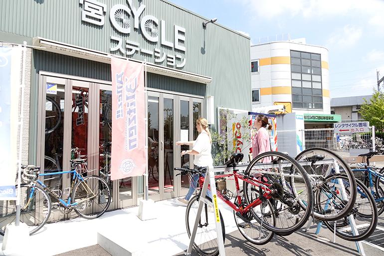 Miya Cycle Station