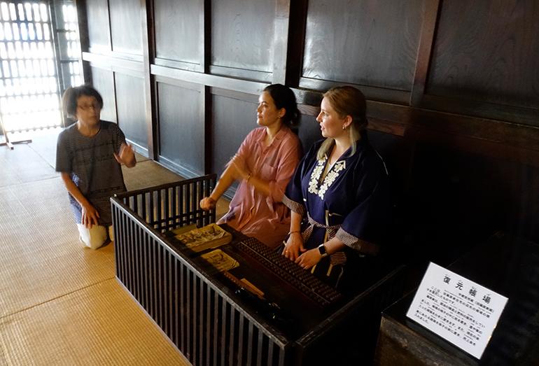 Old Shinohara Family House