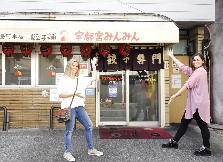 Utsunomiya Minmin Honten: Masters of Gyoza
