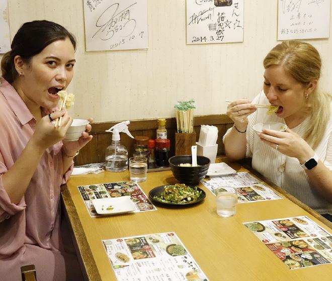 Aogen: Miso & Gyoza