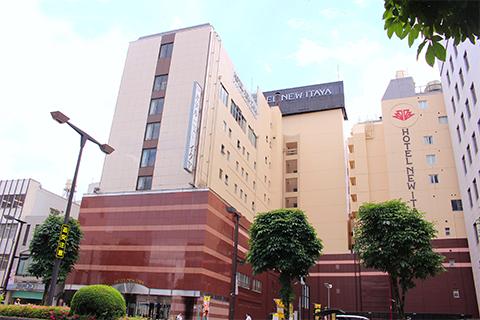 新板屋酒店(Hotel New Itaya)